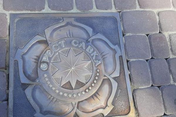 Нове зіркове сузір'я з'явилось на центральній алеї Тернополя