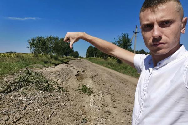 В одному із сіл Тернопільщини стихія зруйнувала дорогу