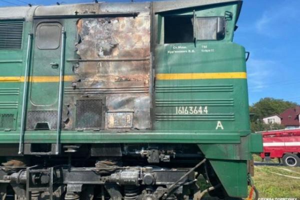 На Тернопільщині на ходу загорівся тепловоз потяга