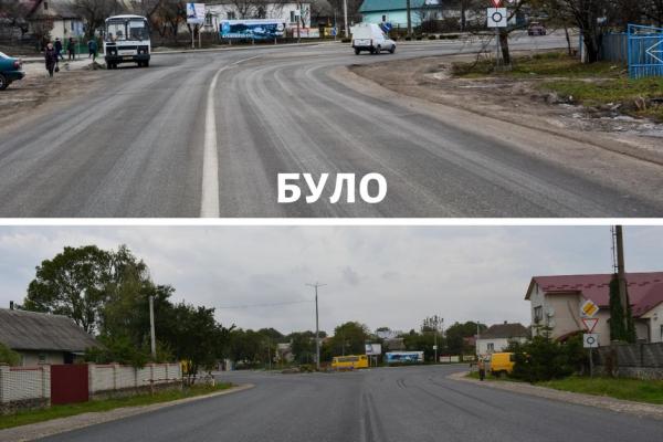«Велике будівництво»: Змінився обхід міста Кременець (Фото)