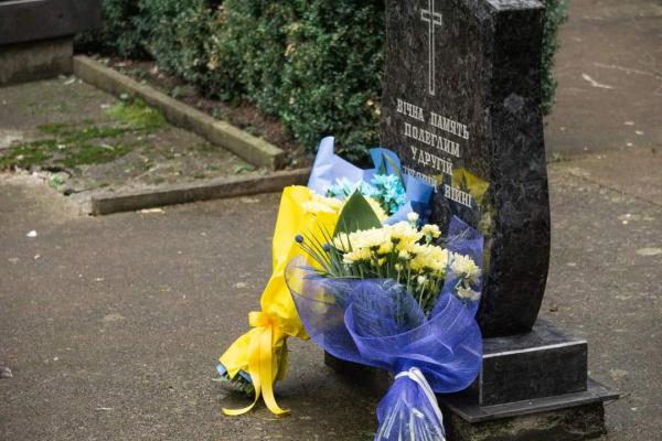 У Тернополі вшанували пам'ять полеглих воїнів