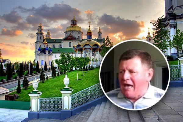 Струсівський сільський голова Бойко причетний до передачі українських святинь московським попам (Відео)