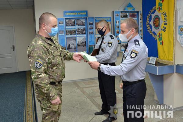 Правоохоронці РПСПОП «Тернопіль» приступили до виконання своїх обов'язків