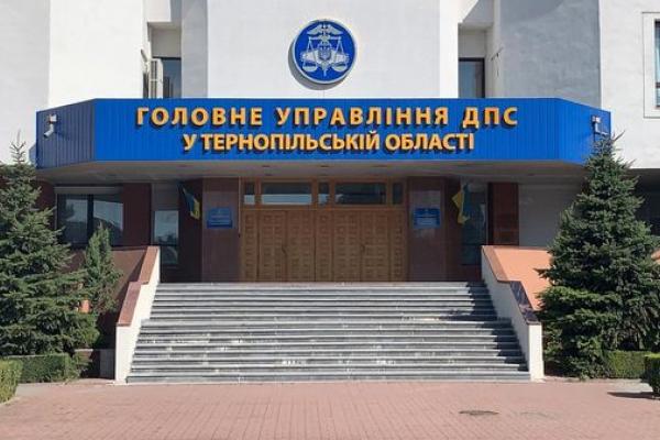 Шість високопосадовців ДФС Тернопільщини підозрюються у розтраті алкогольних напоїв, конфіскованих у власність держави
