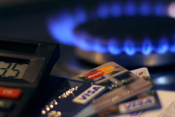 Ціна на газ: українців грабують під прикриттям так званої «енергетичної реформи»
