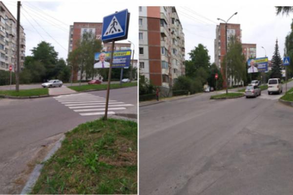Світлофор або лежачі поліцейські просять встановити тернополяни на одній з вулиць