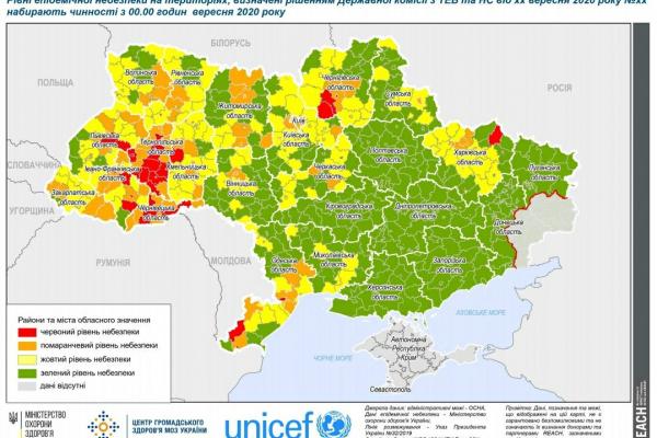 Частину Тернопільщини знову віднесли до «червоної» зони карантину