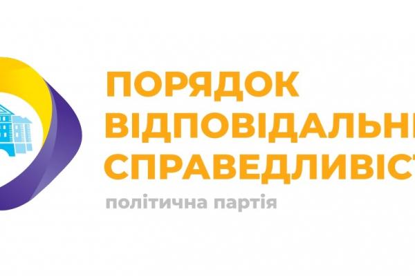 Команда Сергія Надала: «Штрафувати працівників шкіл та садочків – злочин проти майбутнього України»