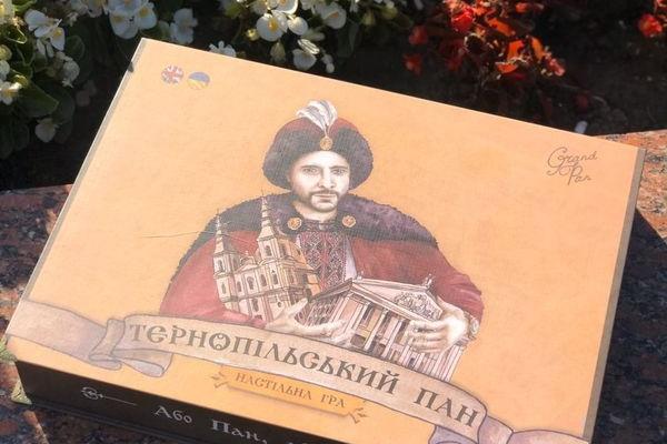 У продажі з'явилась настільна гра про Тернопіль