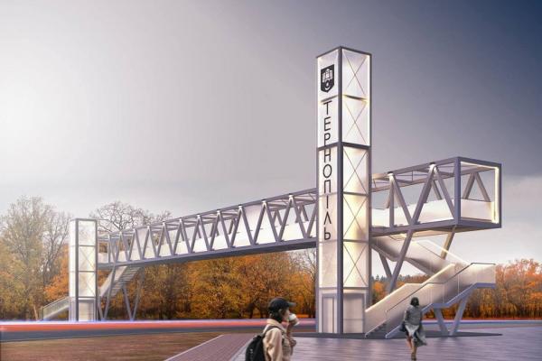 У Тернополі розпочали будівництво надземного пішохідного моста (Фото)