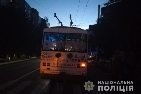 Тернопіль: водій тролейбуса потрапив під колеса іномарки