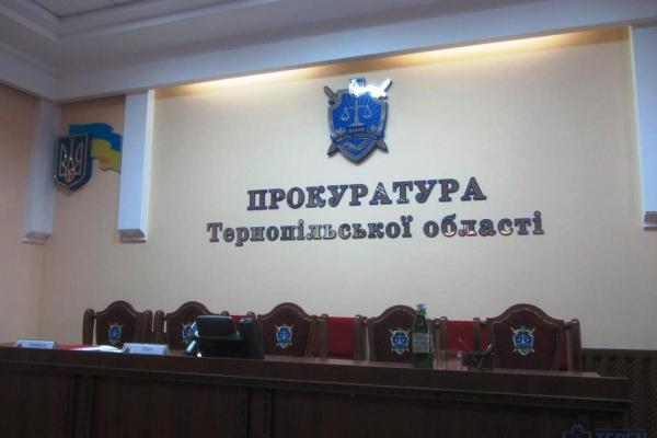 Тернопільщина має нового керівника обласної прокуратури