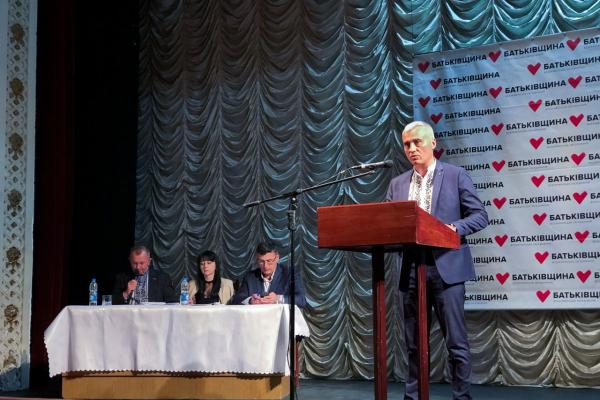 Яка політична сила підтримала кандидатуру Леоніда Бицюри на посаду очільника Тернополя?