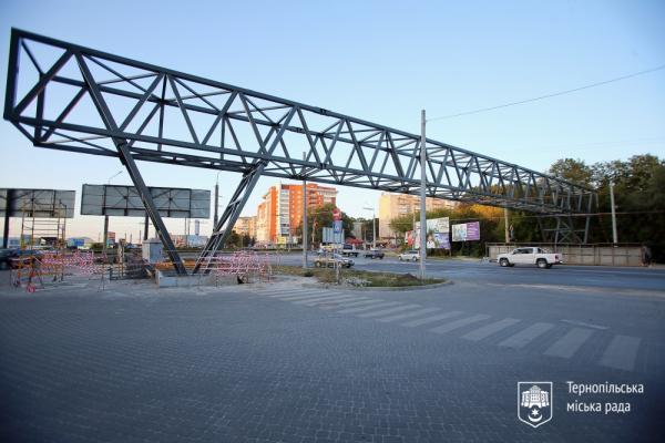 У Тернополі завершили перший етап будівництва надземного пішохідного моста