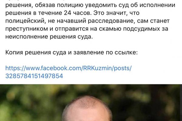 Одіозний нардеп Кузьмін продовжує переслідувати Богдана Яциковського