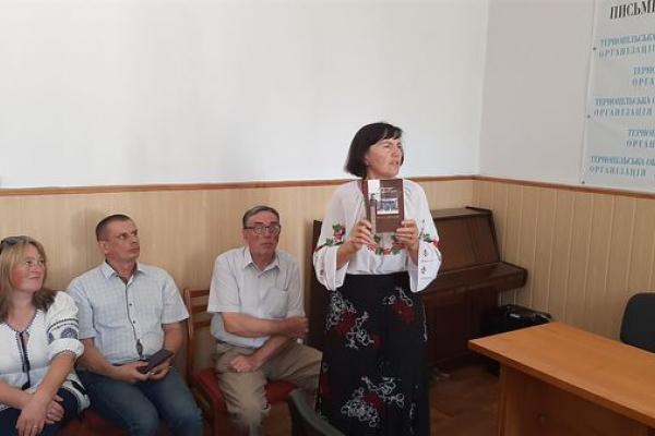 Вересневі спомини про Василя Ярмуша у Тернополі