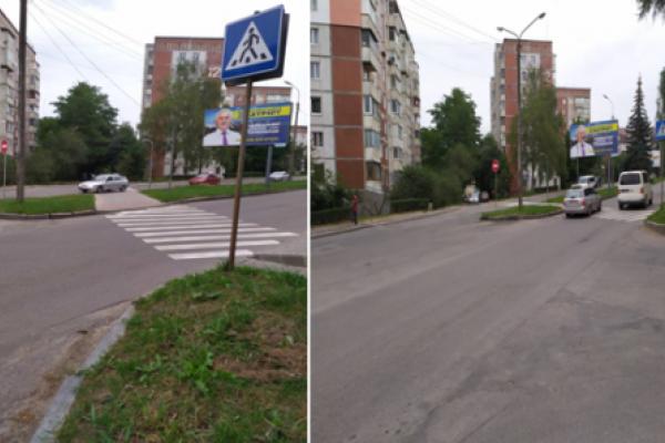 Встановити світлофор або «лежачі поліцейські» на на одній з вулиць просять тернополяни