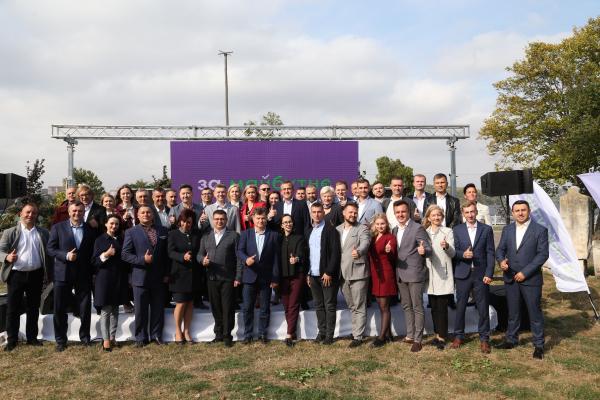 Партія «За майбутнє» представила кандидатів у депутати і голови місцевих рад Тернопільщини