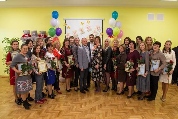 Нагородили кращих працівників дошкільних закладів Тернопільщини