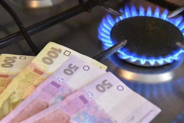 У жовтні ціна за спожитий газ для тернополян залишиться такою ж, як і у вересні