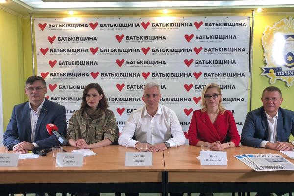 «Батьківщина» презентувала претендента на мерське крісло та першу п'ятірку кандидатів до міської ради Тернополя