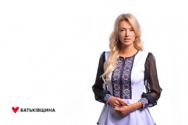 Моя мета - здоров'я та заможність краян, - Любов Бочан