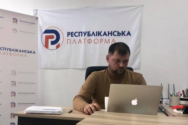 Тарас Савчук: «Республіканська платформа» готова взяти на себе відповідальність за Тернопіль
