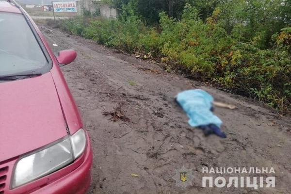 Смертельне ДТП: на Тернопільщині кермувальник збив пішохода