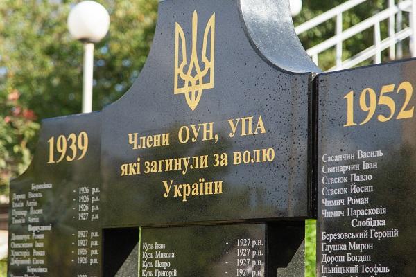 На Тернопільщині відкрили пам'ятник членам ОУН-УПА