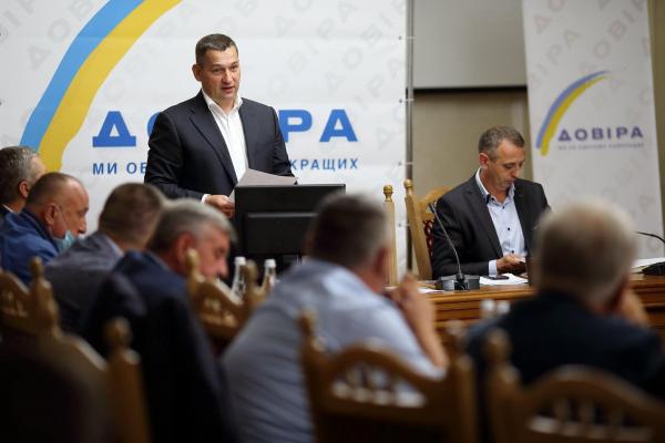 """«На Тернопіллі великі партії почали спільну війну проти """"Довіри""""», – заява політсили"""