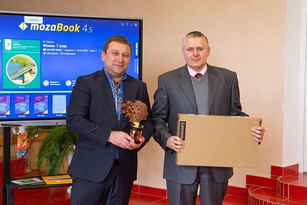 Global Teacher Prize Ukraine 2020: педагога з Тернопільщини привітав голова ОДА