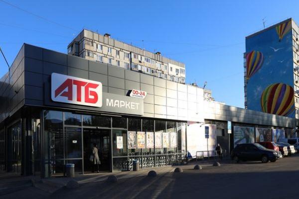 Сучасні сервіси «АТБ» гарантують безпеку та комфорт мешканцям Тернополя