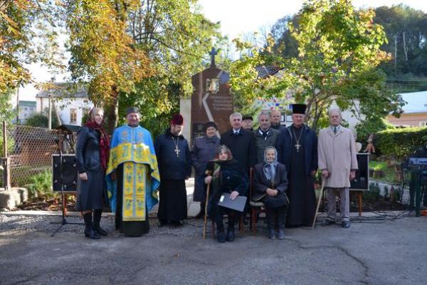 В Теребовлі, що на Тернопільщині, 18 жовтня 2020 року відкрили обеліск пам'яті  депортованих лемків в 1944 – 1947 роках з Польщі