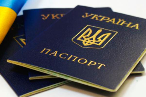 На передодні виборів: у   ЦНАПах Тернополя можна буде отримати виготовлені паспорти