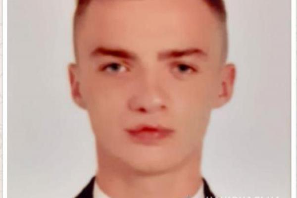 Увага! На Тернопільщині розшукують 19-річного хлопця