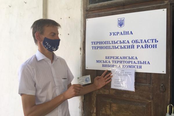 Наймолодший кандидат на міського голову Бережан прагне кардинальних змін для громади