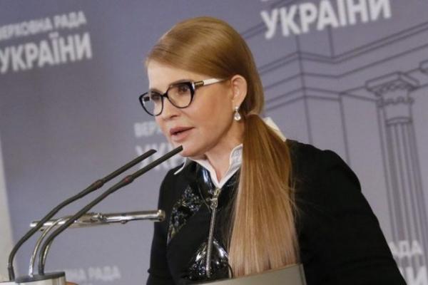 Юлія Тимошенко: «Батьківщина» надала владі алгоритм захисту від КОВІД. Тепер справа за президентом та урядом (Відео)