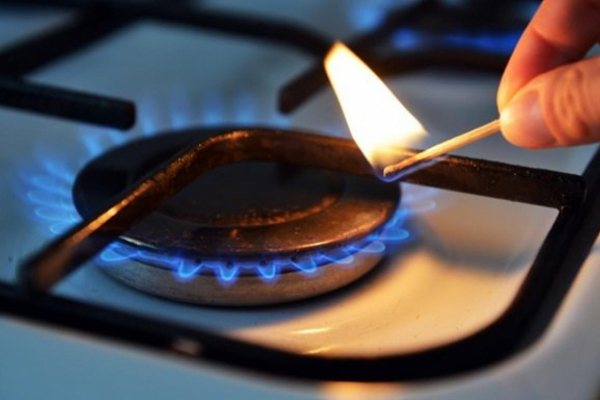 Дякуємо нашим споживачам, які вчасно оплачують за спожитий природний газ!