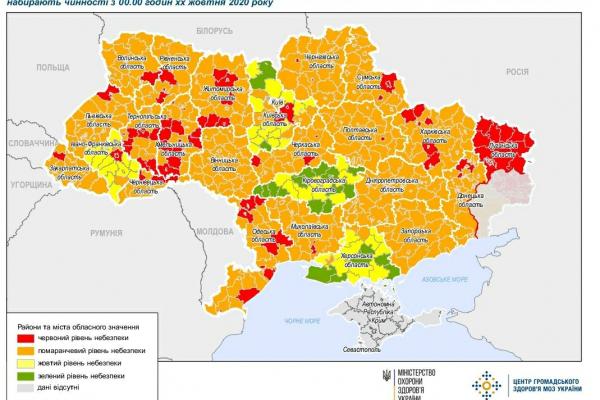 Частина Тернопільщини знову опинилася у «червоній» зоні карантину