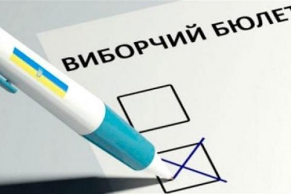 Імена нових міських голів Тернопільщини: Попередні результати
