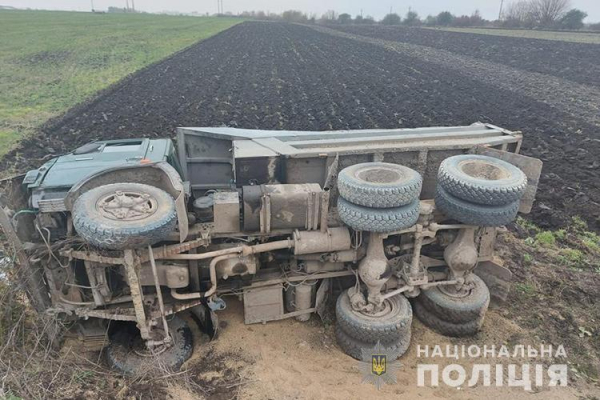 На Тернопільщині ДТП: кермувальника затиснуло в кабіні