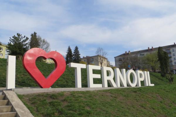 Дієва громада: Міністерство відзначило Тернопіль за впровадження кращих проєктів у сфері цифрової трансформації