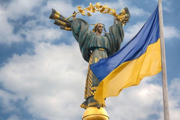 У Тернополі відбудеться виставка «ЗУНР: у війні та державотворенні»