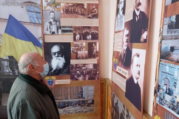 Відкрили виставку «ЗУНР: у війні та державотворенні»