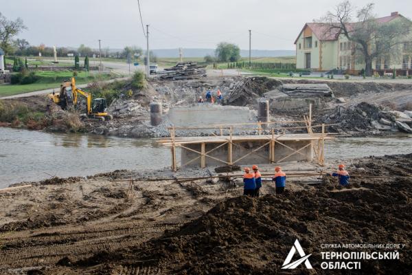 На Тернопільщині триває будівництво моста через річку Серет