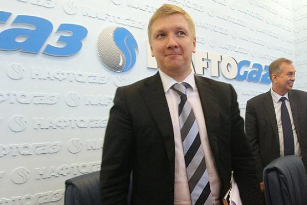 Уряд змушує українців заплатити за борги «Нафтогазу»
