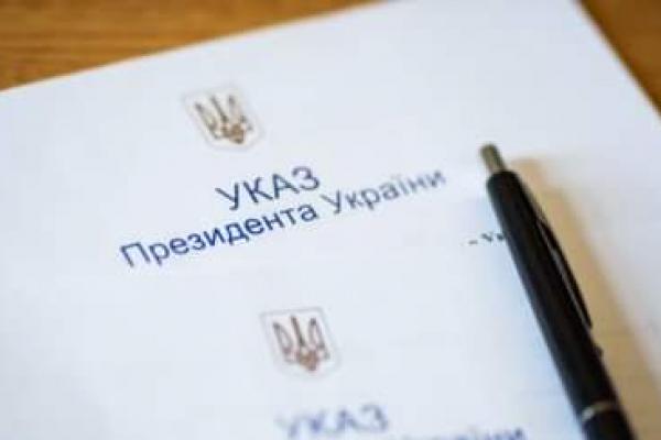 Донці Віктора Гурняка призначили стипендію Президента України