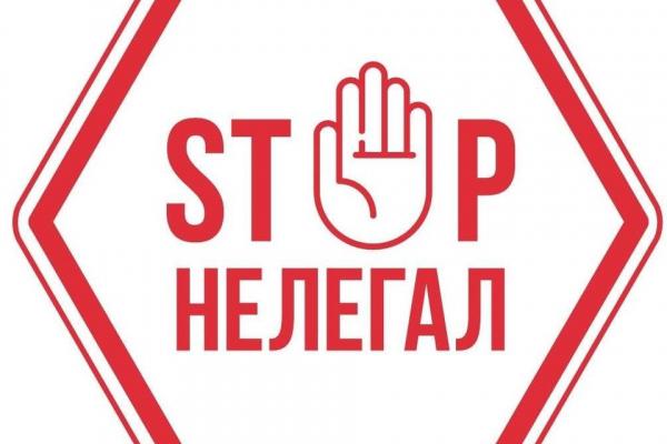 На Тернопільщині виявили нелегала