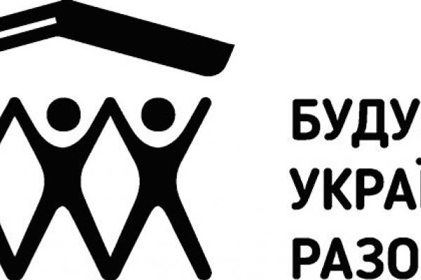 «БУРчик - осінній БУМ»: на Тернопільщині відбудеться молодіжний табір