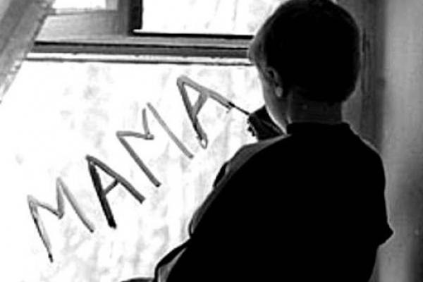 Тернополян запрошують доєднатися до Всеукраїнської акції «День молитви за сиріт»